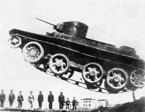 Прыжок БТ-2