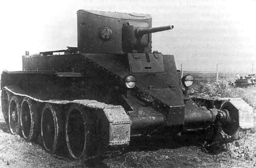 Танк БТ-2.