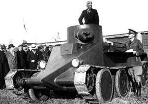 Танк M.1931