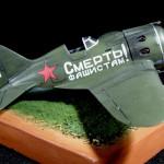 Масштабная модель И-16 Тип 24. Автор Loktionoff