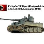 Масштабная модель танка Тигр. Автор - Сергей Лысенко