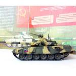 Масштабная модель танка Т-90. Автор bw777.